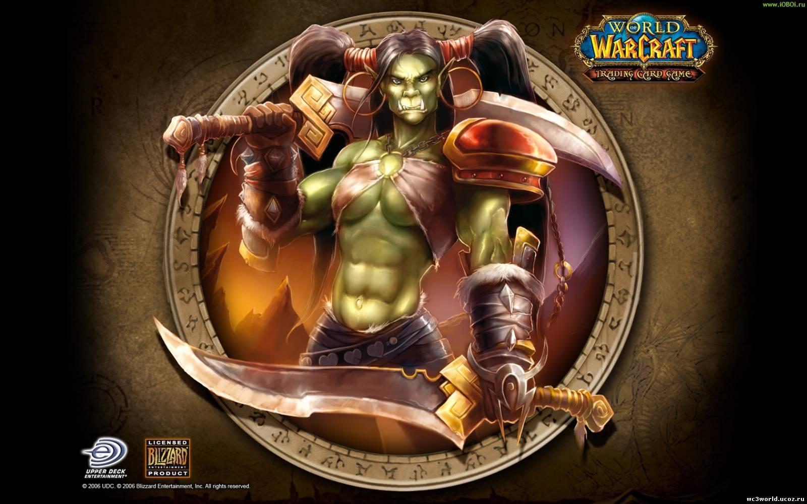 World of warcraft troll logo adult movie